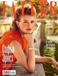 Tatler журнал женский Татлер №12 (136) декабрь 2019