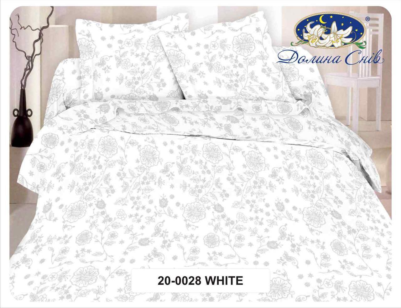Одеяло из овечьей шерсти в сатине 140x205 см. 20-0028 white