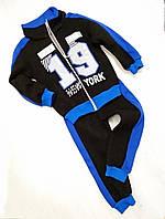 Детский теплый спортивный костюм для мальчика  размер 92,98 (на 2, 3 года) Турция