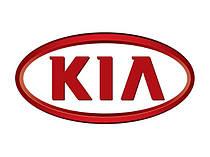 Колпачки в литые диски KIA