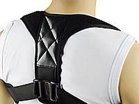 Корректор осанки energizing posture support | Корректирующий корсет для спины Черный