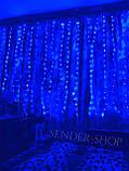 Світлодіодна гірлянда Штора-Водоспад 3м \ 2м білий теплий ,холодний білий ,синій ,мульти, фото 4