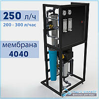 Промышленная установка обратного осмоса до 250 литров/час Stanko Watertech