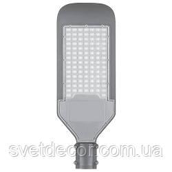 Консольный светильник Feron SP2924 100W IP65 6400K