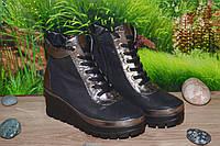 Ботинки зимние  натуральная кожа  А14 никель размер 37