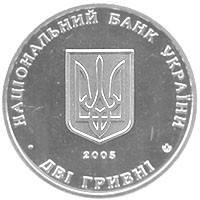 Володимир Винниченко монета 2 гривні, фото 2