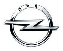 Колпачки для литых дисков Opel