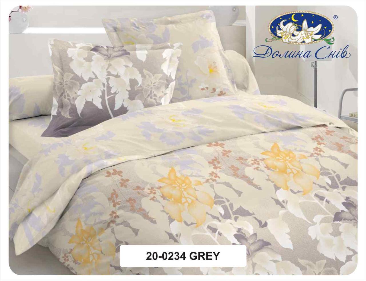 Одеяло из овечьей шерсти в сатине 172x205 см. 20-0234 grey