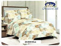 Одеяло из овечьей шерсти в сатине 172x205 см. 20-0849 blue