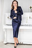 """Нарядный костюм """"Rina"""" с блестящим пиджаком до 60 размера"""