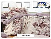 Одеяло из овечьей шерсти в сатине 172x205 см. 3602 L grey