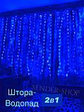 Гирлянда светодиодная Штора Роса 3м\2.5м белый холодный, фото 7
