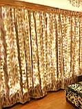 Гирлянда светодиодная Штора Роса 3м\2.5м белый холодный, фото 8