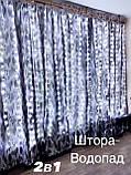 Гирлянда светодиодная Штора Роса 3м\2.5м белый холодный, фото 3