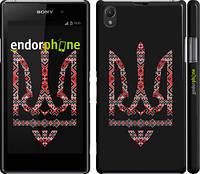 """Чехол на Sony Xperia Z1 C6902 Герб - вышиванка на черном фоне """"1196c-38"""""""