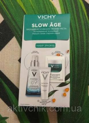 """Набор пробников Vichy """"Slow age"""""""