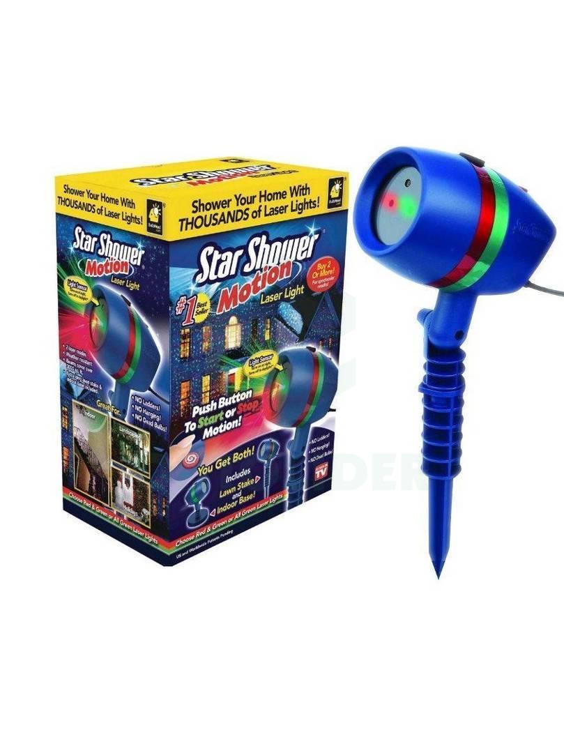Лазерный проекторSTAR SHOWER MOTION лазерная подсветка для дома