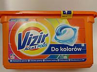 Капсулы для стирки цветного белья Vizir 41шт.