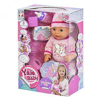 Кукла пупс интерактивная YL1813A/B/C/E пьет,писает,горшок,подгузник 28*15,5*40 см