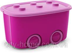 Ящик для игрушек Funny Box розовый