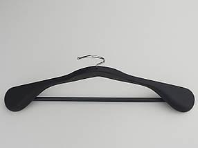 Плечики вешалки тремпеля деревянные черного цвета широкие, покрытие  soft-touch , длина 45 см, фото 3