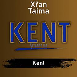 Xian Kent, 10 мл.