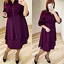 Платье нарядное большой размер, фото 2