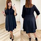 Платье нарядное большой размер, фото 3