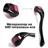 Мезороллер дермароллер для лица и тела на 540 титановых игл 0.5 мм,  ROLLER Micro Roller System, фото 4