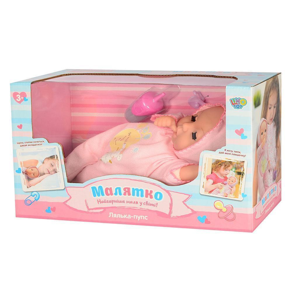 Кукла Пупс (№WZJ027C-1IC) 34см, бутилочка,соска, музыка, свет