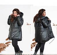 / Размеры 50-52,54-56,58-60,62-64 / Женская тёплая зимняя куртка большого размера 3296-Черный