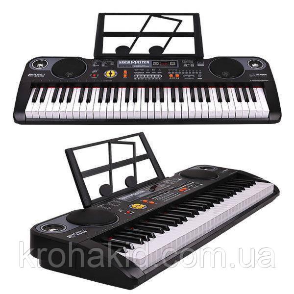 Детский синтезатор / пианино / орган MQ-6115 + микрофон - 61 клавиша