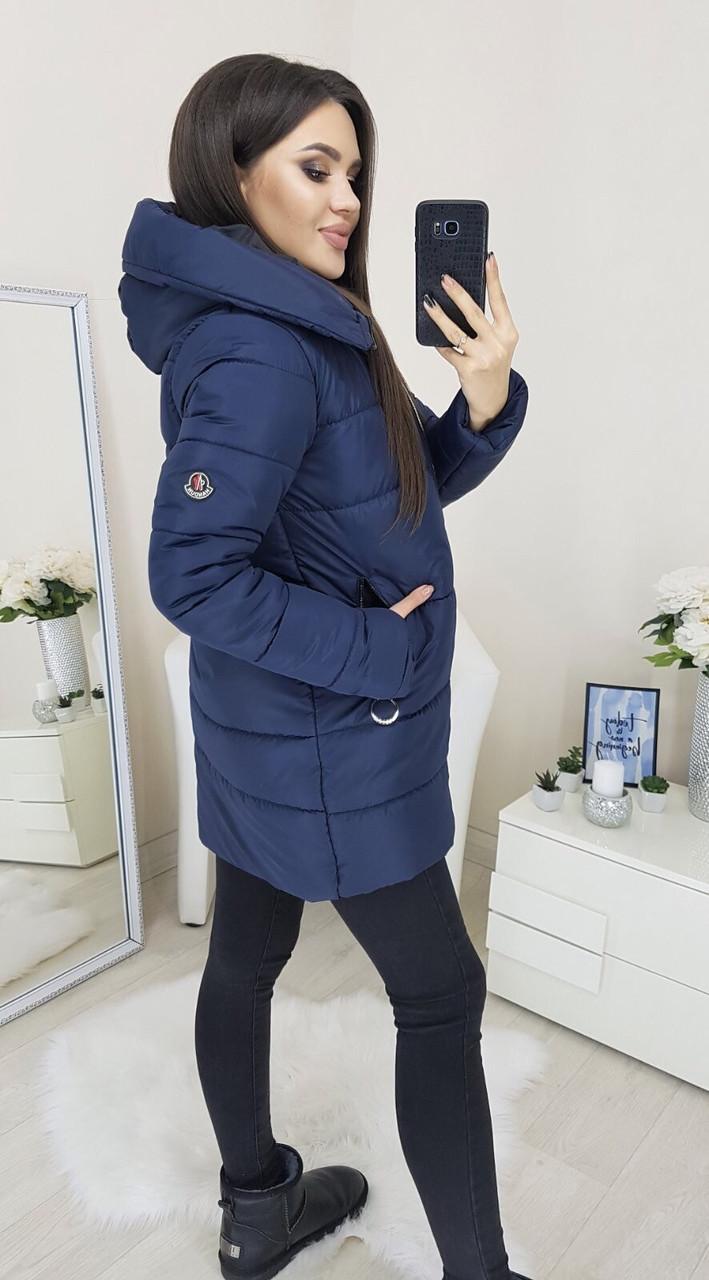 Куртка женская зимняя, чёрная, тёмно - синяя, 42, 44, 46, 48