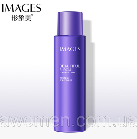 Лосьон IMAGES Beauty Beautiful Bloom Perilla Emulsion 120 ml