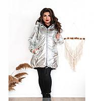 / Размеры 50-52,54-56,58-60,62-64 / Женская тёплая зимняя куртка большого размера 3296-Серебро