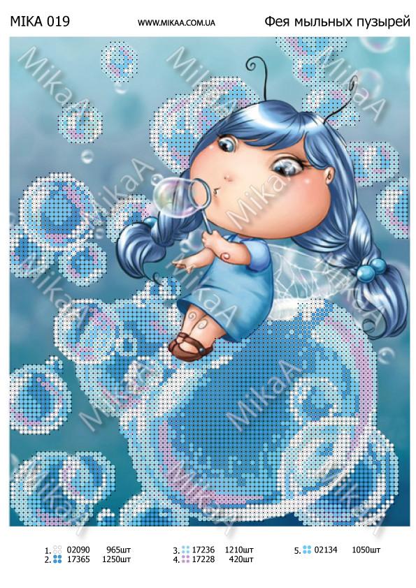 """Схема для частичной зашивки бисером - """"Фея мыльных пузырей"""""""