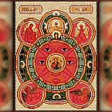 Набор алмазная вышивка Религия#13 - 30х40 см, фото 2