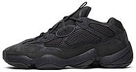 Зимние мужские кроссовки Adidas Yeezy 500 Utility Black (адидас изи буст 500, внутри мех)