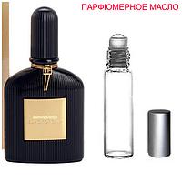 Парфюмерное масло (концентрат)  Black Orchid - 6мл-10мл-15мл.