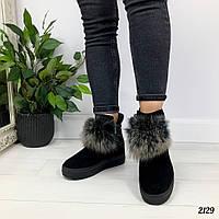Зимние черные ботинки с натуральным мехом натуральная замша, фото 1