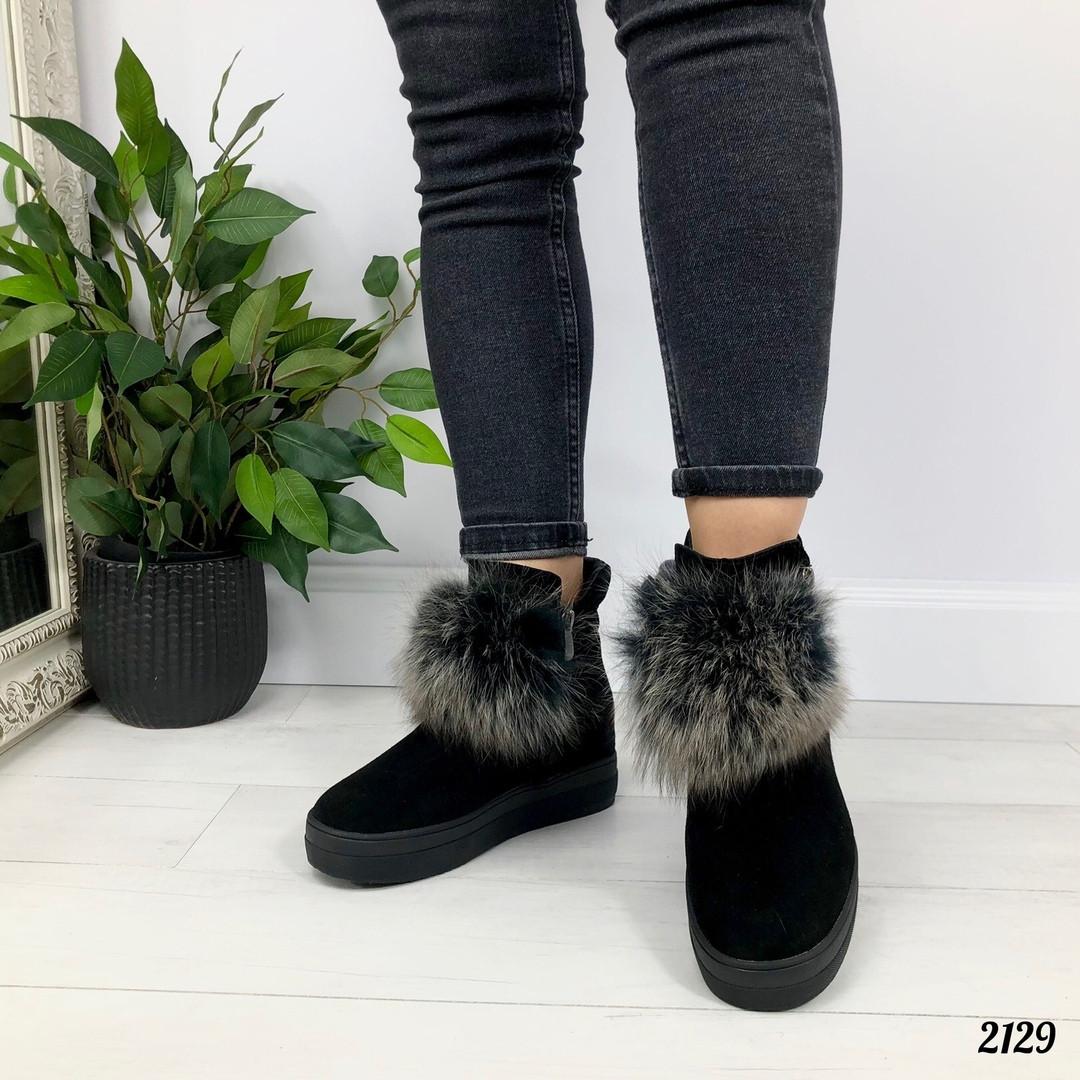 Зимние черные ботинки с натуральным мехом натуральная замша