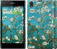 """Чехол на Sony Xperia Z1 C6902 Винсент Ван Гог. Сакура """"841c-38"""""""