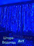 Гирлянда штора роса 3 на 2 5 белый тёплый ,холодный белый ,синий ,мульти, фото 8