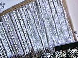 Гирлянда штора роса 3 на 2 5 белый тёплый ,холодный белый ,синий ,мульти, фото 4