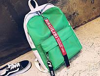 Рюкзак СС-4611-40