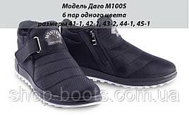 Мужские ботинки оптом Даго. 6 пар. Размеры 41-45. Модель Даго М1005 черный