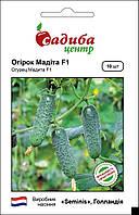 Огірок Мадита F1, 10 шт, Садиба Центр