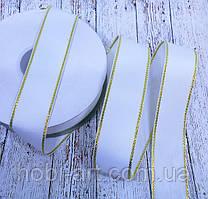 Стрічка репсова 25мм., біла з золотистим люрексом  №01