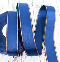 Стрічка репсова 25мм., темно синя з золотистим люрексом  №03