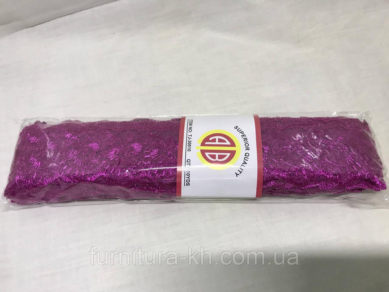 Кружево Капрон  цвет Фуксия в рулоне ПО  9 м